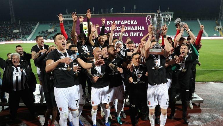 Локо (Пд) спечели Купата на България на зарове