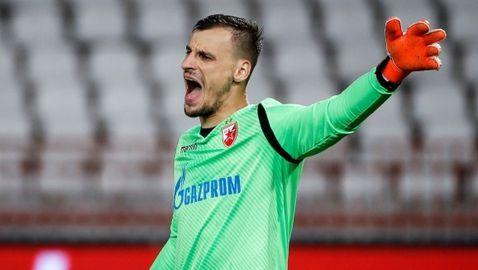 Левски може да се откаже от сръбския вратар