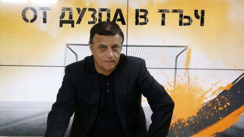 Стойне Манолов: Скоро няма да можем да поддържаме футболистите