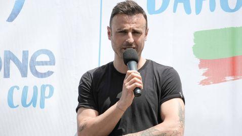 Бербатов: Героите, които аплодираме, се нуждаят от нашата подкрепа (видео)