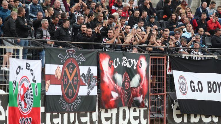 Локо (ГО) отложи Общото събрание на клуба
