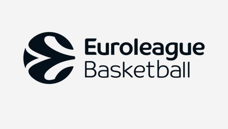 Приоритет за Евролигата е сезонът да завърши