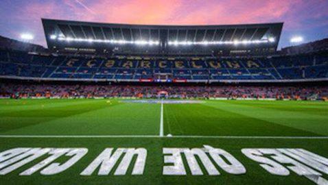 Барселона обяви антикризисни мерки