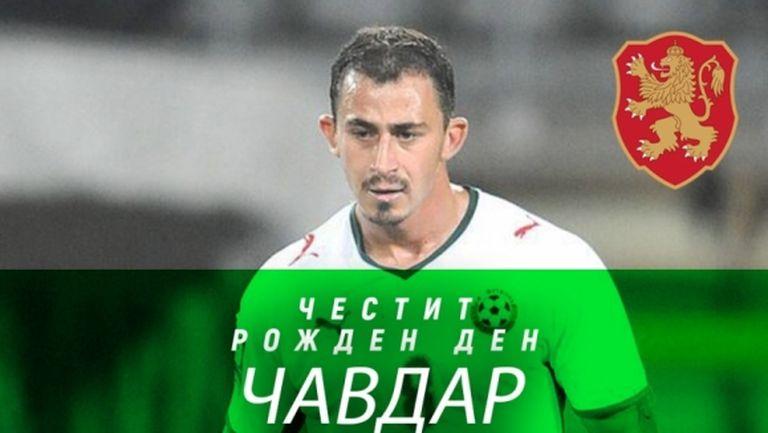 БФС поздрави Чавдар Янков