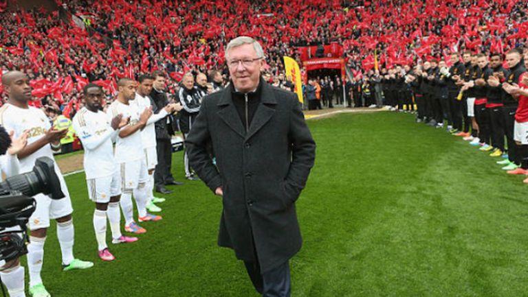 """Сър Алекс нарекъл пред всички две от звездите на Юнайтед """"зад***и"""", защото се веселили след загуба от Сити"""