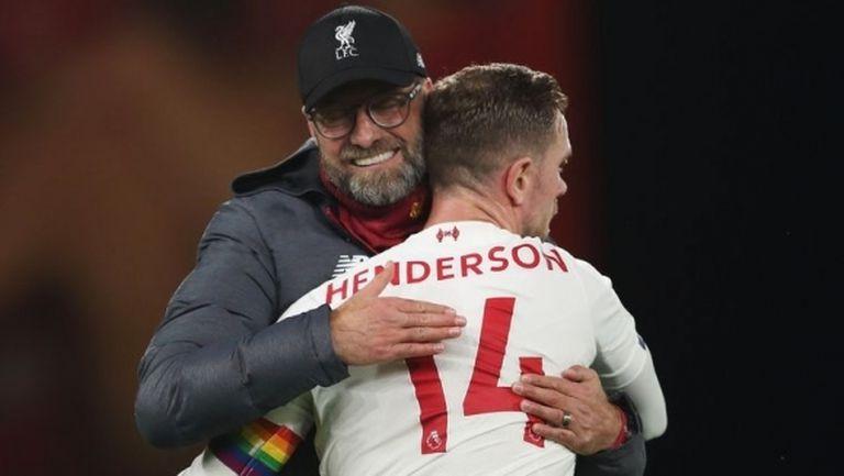 Хендерсън посочи най-лошия момент в кариерата си