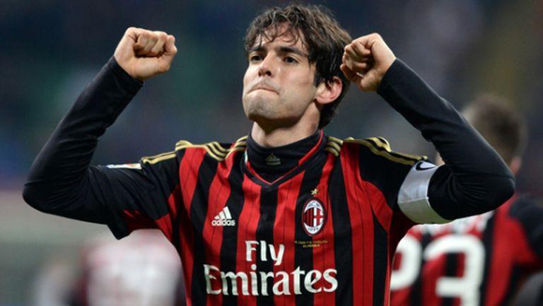 Кака: В Милан изживях най-хубавите и най-лошите си моменти