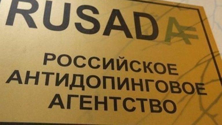 Руската антидопингова агенция няма да прави допинг тестове до края на април