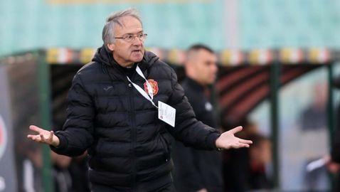 Намаляват заплатата на Георги Дерменджиев?