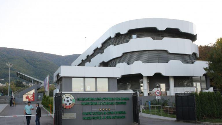 Среща за бъдещето на българския футбол днес