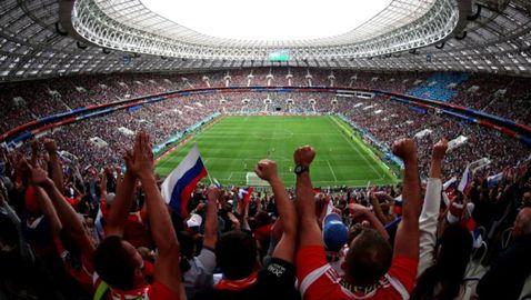 UЅ министерството на правосъдието: Шеф на ФИФА взел $ 5 млн., за да глаcyва за Рycия