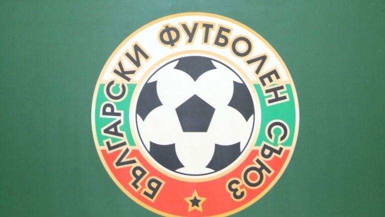 УЕФА похвали БФС