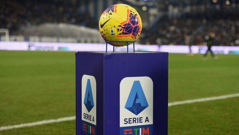 Отборите в Италия започват тренировки на 4 май