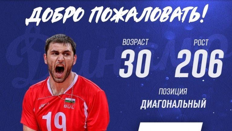 Цветан Соколов вече е играч на Динамо (Москва)