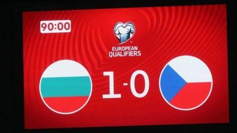 Нова дата за двата най-важни мача в българския футбол