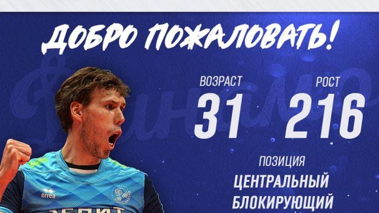 Динамо (Москва) с още един трансферен удар, след привличането на Цецо Соколов