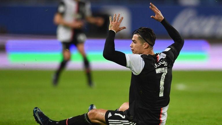 От Лацио също скочиха на Кристиано Роналдо