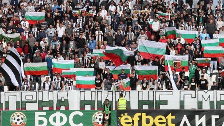 Феновете на Локомотив (Пловдив) зарадваха бивши и настоящи служители на клуба