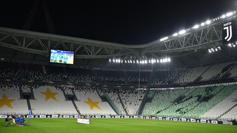 Италианското правителство забранява мачовете пред публика до края на годината?