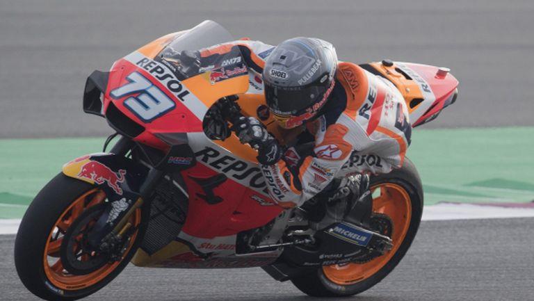 Решено: Сезонът в MotoGP ще бъде анулиран, ако пандемията продължи през есента