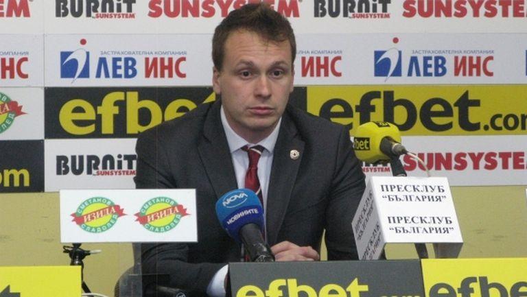 Добрин Гьонов: Искаме да се изиграят всички мачове