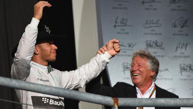 Марио Андрети: Хамилтън винаги се е състезавал с най-добрите болиди