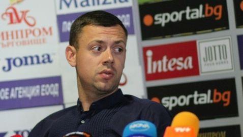Петър Пешев: Двама от чужденците си тръгнаха! За нов треньор все още не сме мислили