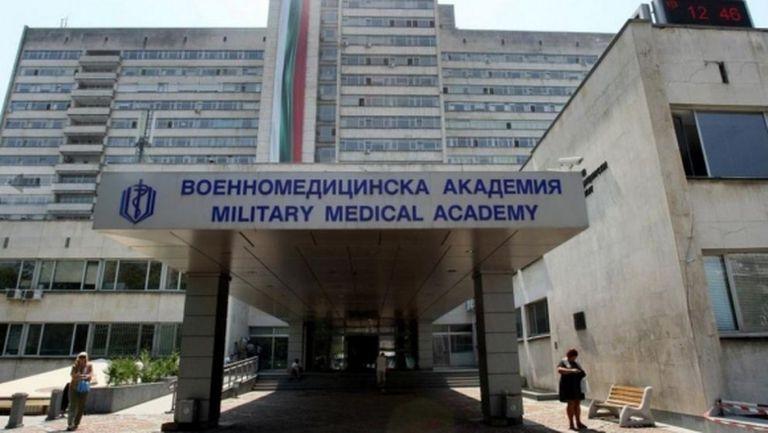 Военните спортисти в подкрепа на медиците от ВМА