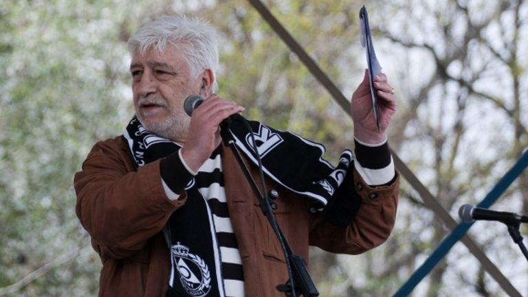 Славия отмени концерта за 107-годишнина от основаването на клуба