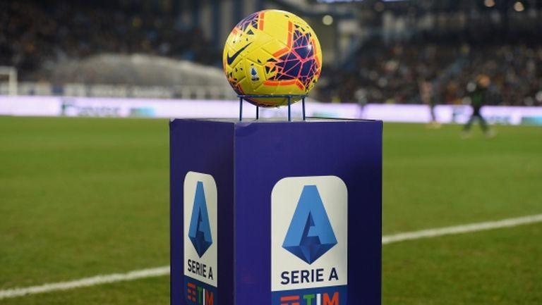 Италианският футбол ще се подновява поетапно