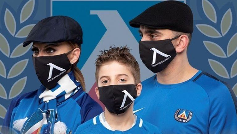 Левски обяви колко са събраните средства от продажбата на маски