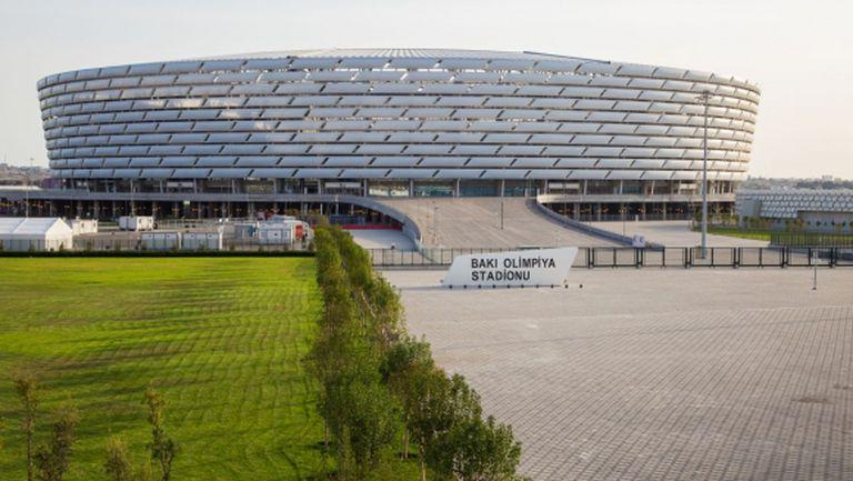 Баку обяви готовността си да приеме мачове и от Евро 2021