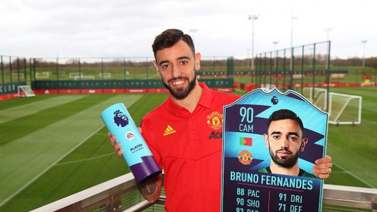 Бруно Фернандеш посочи коя е цел №1 на Манчестър Юнайтед, ако сезонът се доиграе