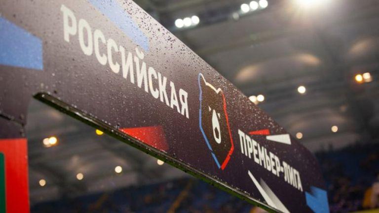 В Русия начертаха план за подновяването на първенството