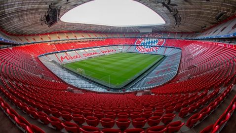 """""""Призрачните мачове"""" в Германия може да започнат към края на май"""