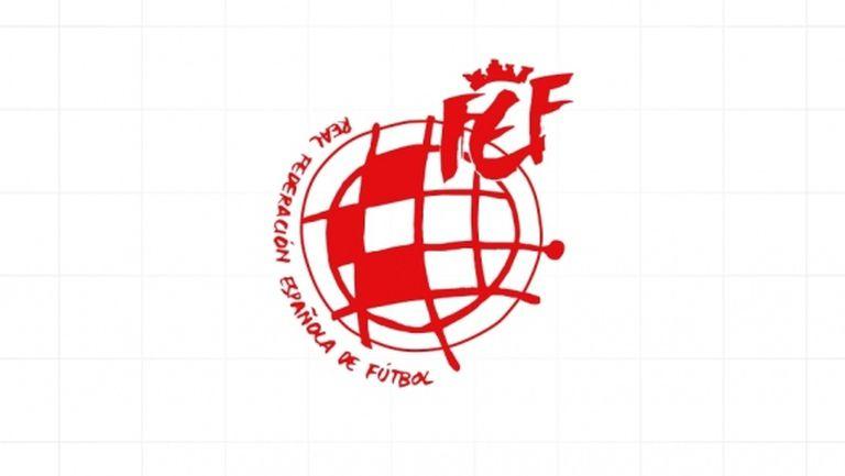 Испанската федерация и Ла Лига създават фонд в помощ на закъсали спортисти