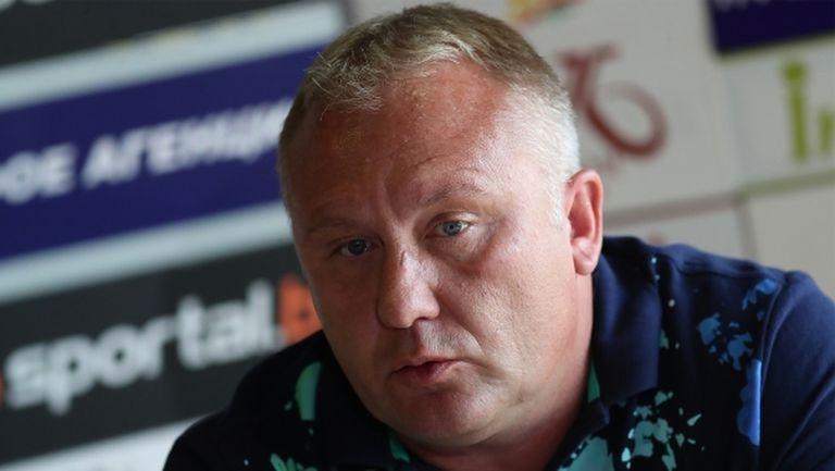 Николай Киров е новият треньор на Арда