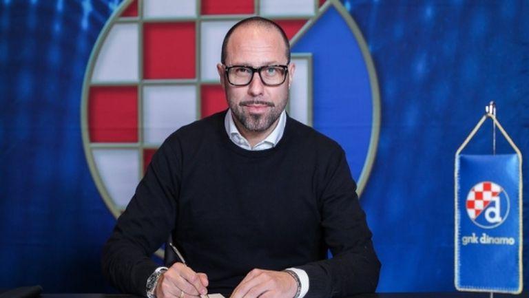Динамо Загреб обяви името на новия треньор