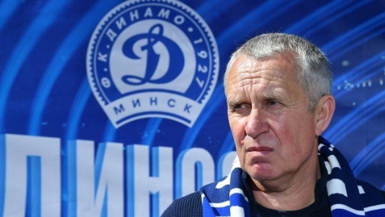 Футболът в Беларус си тече в обичайния ход, Динамо (Минск) смени треньора