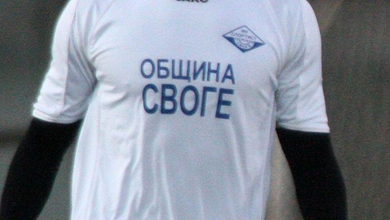 Спортист (Своге) готов да играе във Втора лига