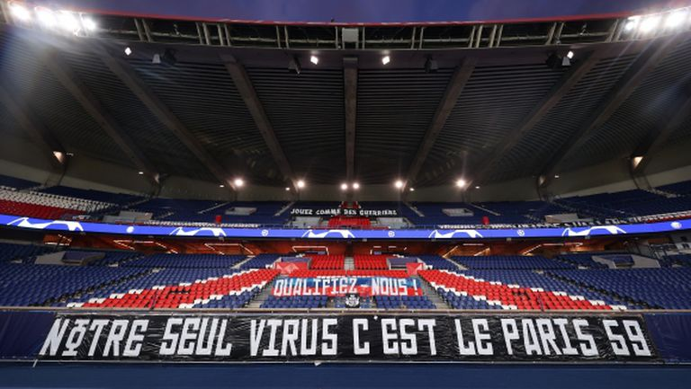 Чистка в ПСЖ, приоритет на клуба е само един футболист