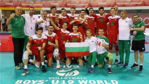 Kандидатстваме за световно във волейбола