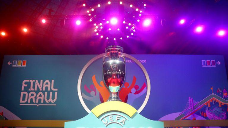 УЕФА запазва името Евро 2020 и за следващата година