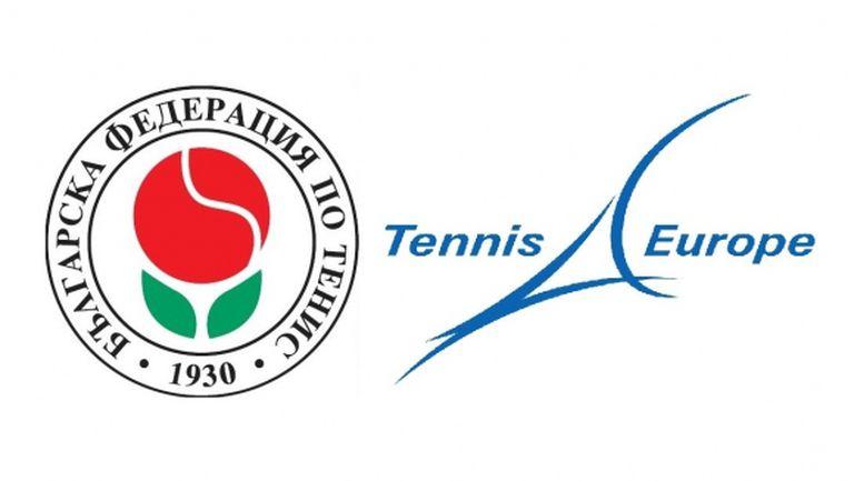 БФТенис обсъди с Tennis Europe бъдещето на турнирите и съвместните лагери