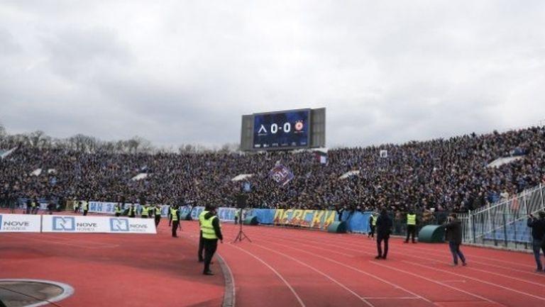 НКП с изявление за побоя, феновете на Левски вече са на свобода