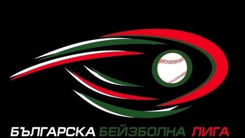 Българската бейзболна лига готова за старт на 6 юни (програма)