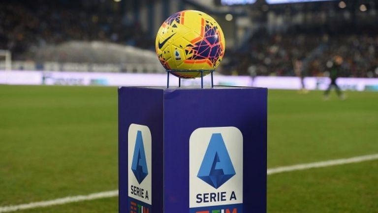 Има крайна дата за рестарт на сезона в Серия А