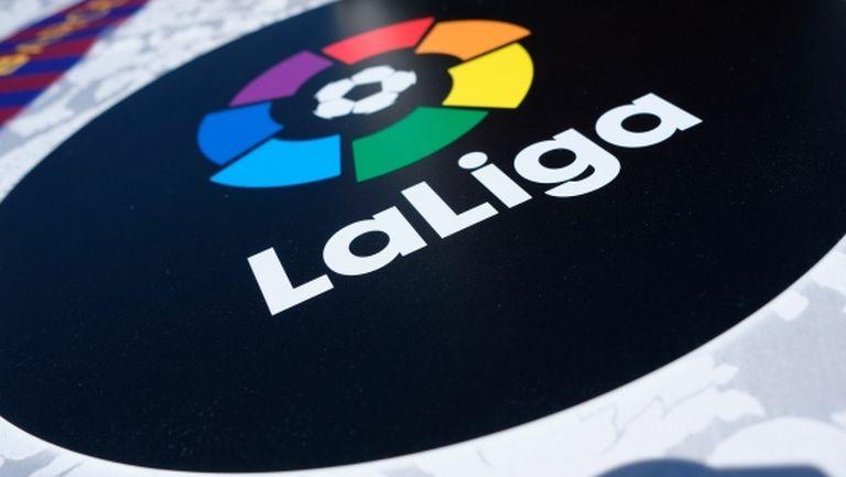 В Испания се връщат към тренировките от понеделник, Ла Лига се подновява на 5 юни