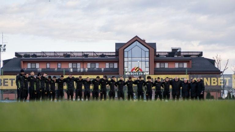 В Ботев Пловдив започна раздяла с играчи