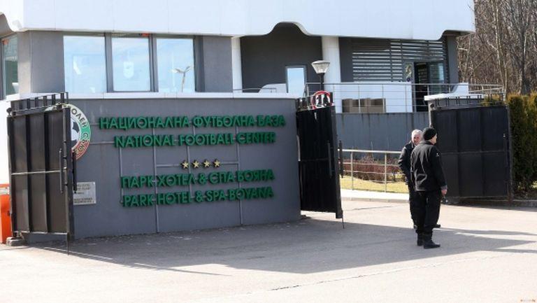 Изпълкомът се събира спешно заради парите от УЕФА?